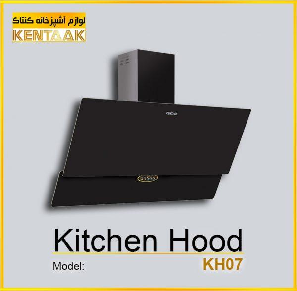 KH 07